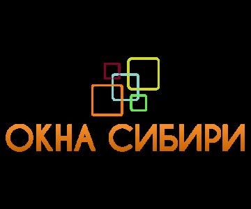 Фирма Окна Сибири