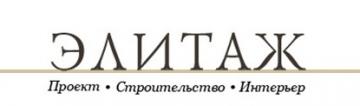 Фирма Элитаж