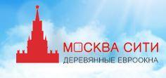 Фирма Москва сити