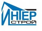 Фирма Интер-Строй