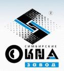 Фирма Симбирские окна